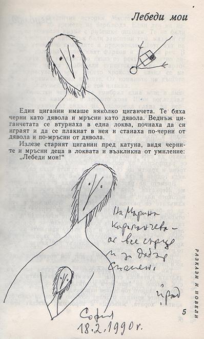 Автограф (2).jpg